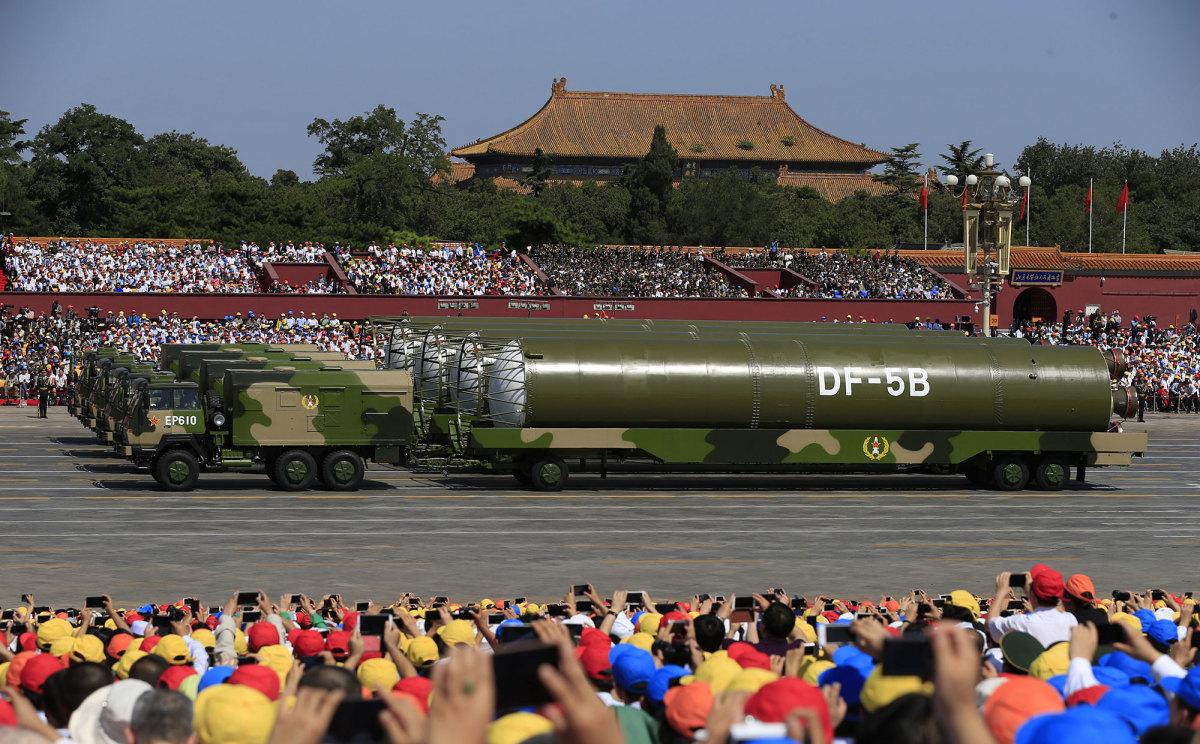 Osnos-China-Parade-1200